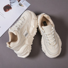 2020 New Fashion Chunky Sneakers Women Shoes Designer Beige