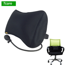 Tcare Portable Inflatable Lumbar Support Massage Pillows   Orthopedic Design for Back Pain Relief   Lumbar Support Pillow