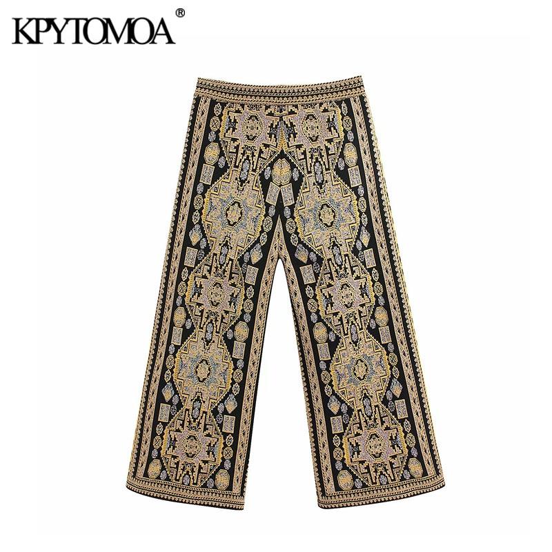Vintage Stylish Jacquard Knitted Wide Leg Pants Women 2020 Fashion High Elastic Waist Female Calf Trousers Pantalones Mujer