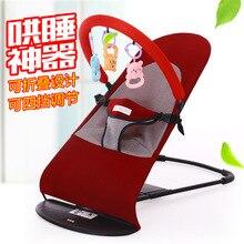 Baby rocking chair Newborn cradle Baby sleeping basket rocking chair Portable and portable