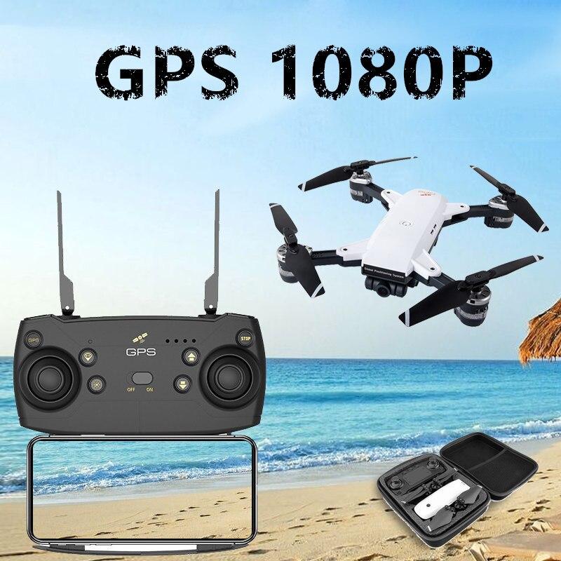 Professional FPV Drone JD 20G with 1080P WIFI HD Camera GPS Positioning Follow Me 15mins Flight