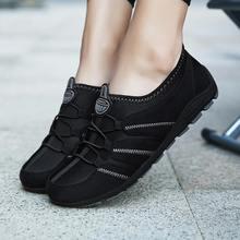 2021 mulheres sapatos de malha de ar respirável tênis feminino sapatos casuais moda senhoras sapatos deslizamento-em faltas ao ar livre chaussures femme