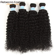 Rebecca – Extensions de cheveux brésiliens 100% Remy, tissage de cheveux naturels crépus bouclés, 30 32 34 36 pouces, offre en lots de 1/3/4