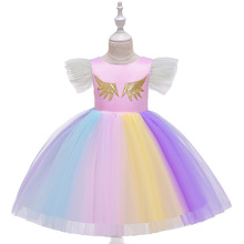 Girl Unicorn Party Dresses  Kids Rainbow Tulle colorful cake Dress Fancy Princess Wedding 4 10Y Girls Clothes