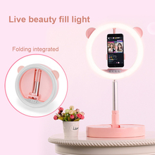Folding LED Ring Light Mobile Phone Stand Tricolor Retractable Height Makeup Online Teaching Live Stream Lamp Stand