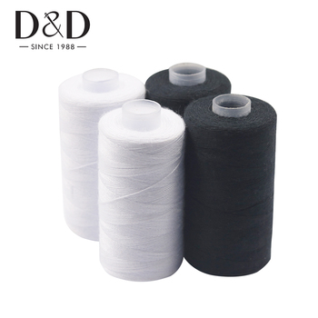 D&D 2pcs 500M Strong and Durable Sewing Threads for Polyester Thread Clothes Supplies Accessories White  Black - discount item  20% OFF Arts,Crafts & Sewing