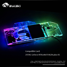 Bykski GPU Block for ZOTAC Geforce RTX2080TI 8GD6 plus OC VGA Copper cooler and thermal pad 3pin 4pin interface N-ST2080TIPLUS-X