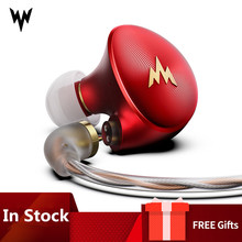 Whizzer A HE03 Hybrid Armature Hi Res Earphone HiFi Bass Earbuds 2Pin Connector 3.5mm In Ear Monitors HiFi Headsets