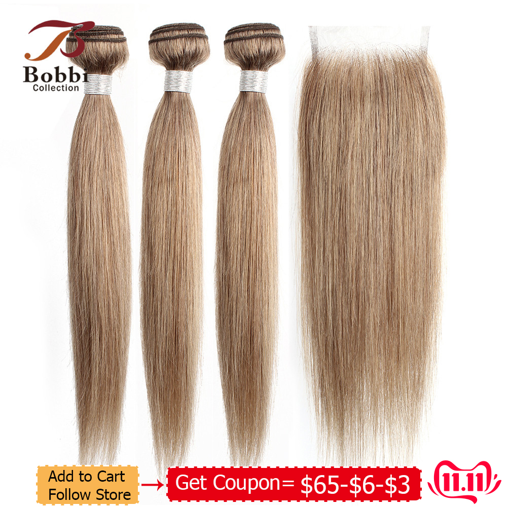 Bobbi Collection 2/3 Bundles With Lace Closure Color 8 Ash Blonde Indian Straight Hair Weave Bundles Non Remy Human Hair