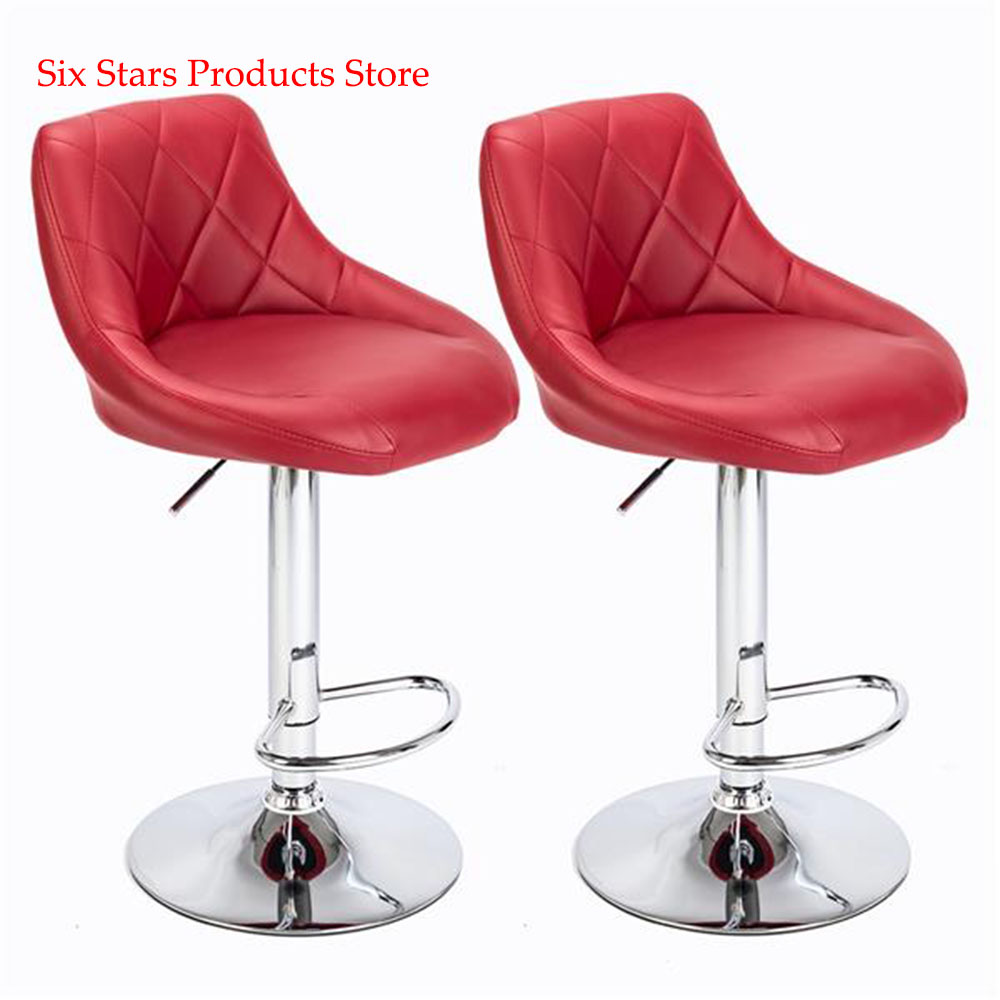 2pcs  2 Colors Adjustable Bar Chairs  High Type With Disk No Armrest Rhombus Backrest Design Bar Stools