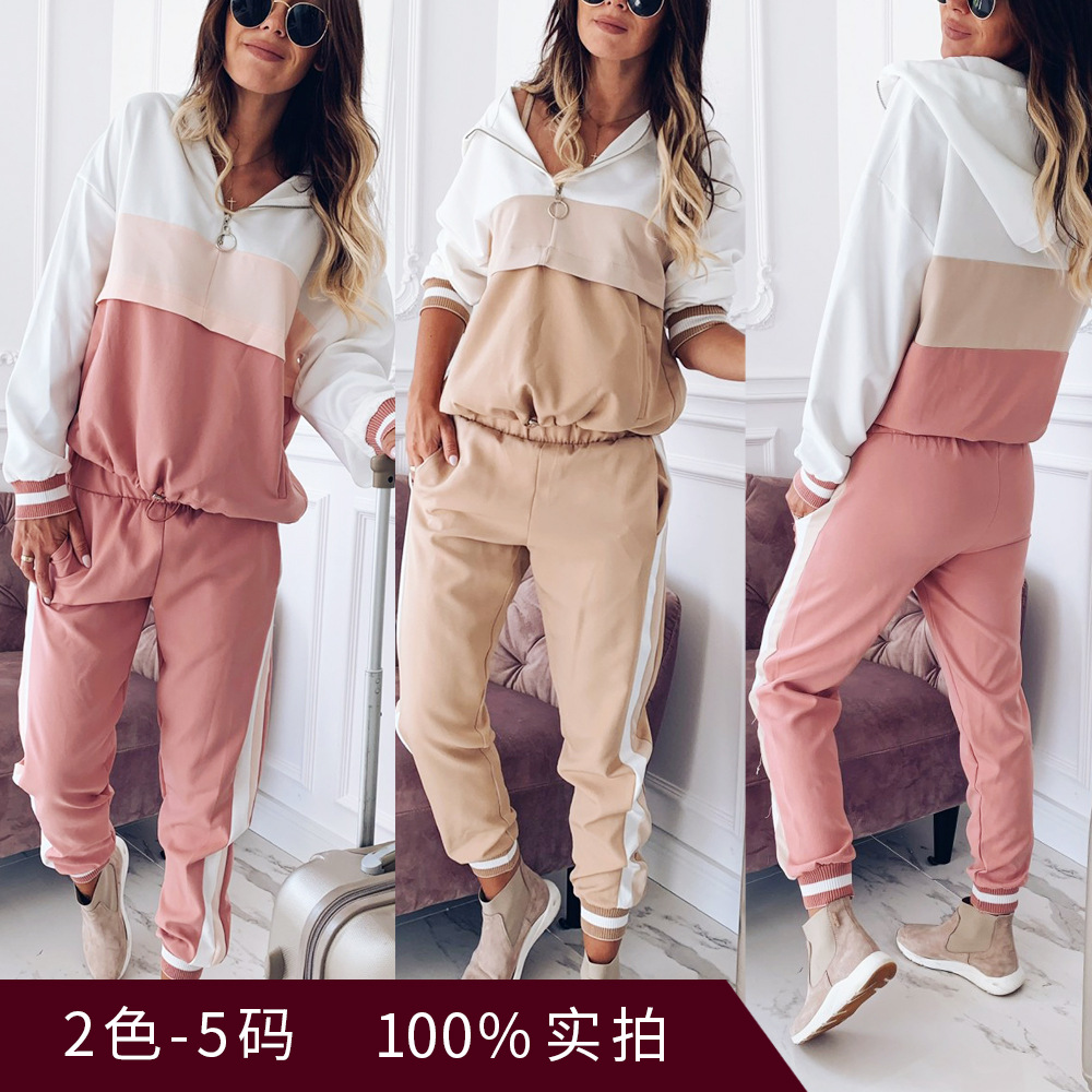 Foreign Trade   Hot Selling Europe And America Hooded Mixed Colors Fashion WOMEN'S Suit Casual Sports Two-Piec