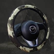 Housse de volant de voiture élastique antidérapante, sans cercle intérieur, quatre saisons, diamètre 36-38CM