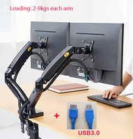 "2019 New NB F160 Gas Spring Desktop 17""-27"" Dual Monitor Holder Arm With 2 USB3.0 Monitor Mount Bracket Load 2-9 kg each Arm"