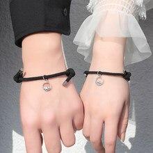 2 pçs amizade corda ímã pulseiras diy trançado par magnético pulseira kit amante montanha oceano jóias