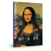 12 Sheets/Set Gorgeous Da Vinci Series Postcard Mona Lisa Oil Painting Greeting Card Birthday Letter Gift Card