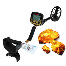 Professional Undergournd Metal Detector FS2 LCD Display Handheld Gold Finder 5 and 11 inch Search Coil for your Select light weight diff shaft set fs2 fs2 sp law46