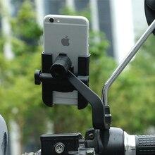 자전거 전화 홀더 범용 휴대 전화 자전거 오토바이 MTB 핸들 바 마운트 크래들 iPhone X Xs Max 8 7 Plus so포르테 모빌