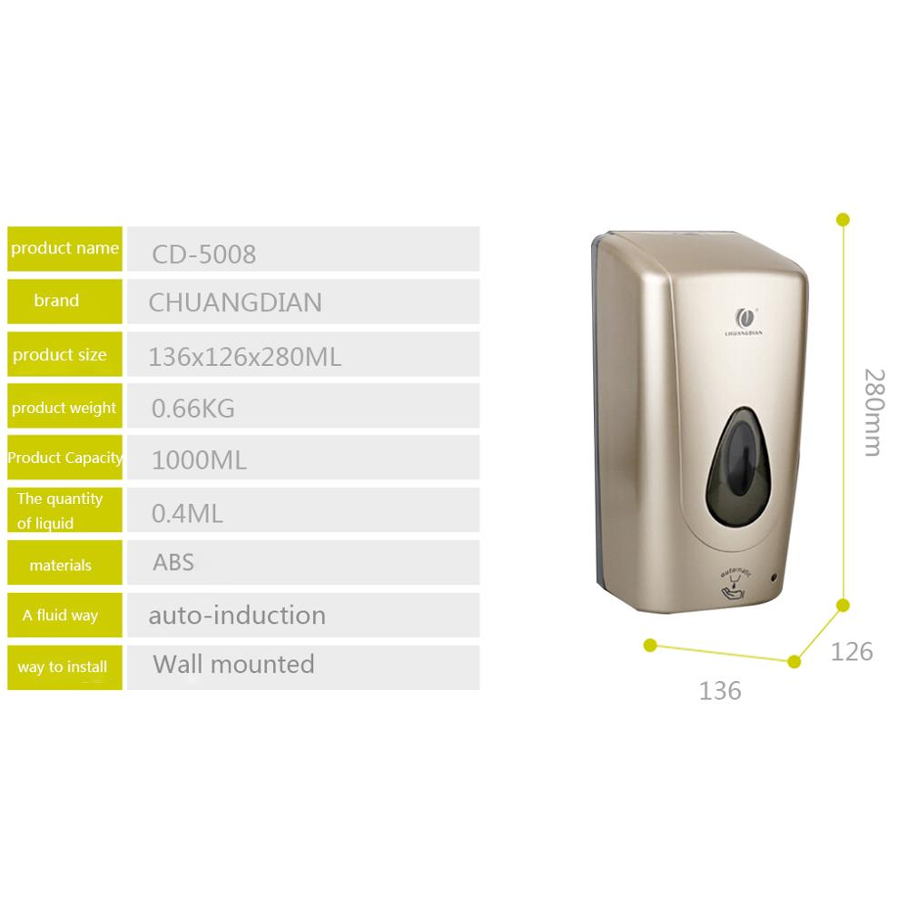 1000ml Automatische Schuim Zeepdispenser Hand Gratis Touchless Sanitizer Badkamer Dispenser Smart Sensor Zeepdispenser voor Keuken - 6