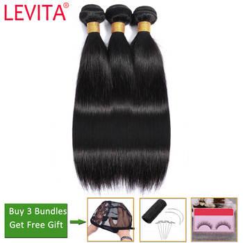 LEVITA straight hair 3 bundles deals 100% human hair bundles deals non-remy hair extension Peruvian brazilian hair weave bundles