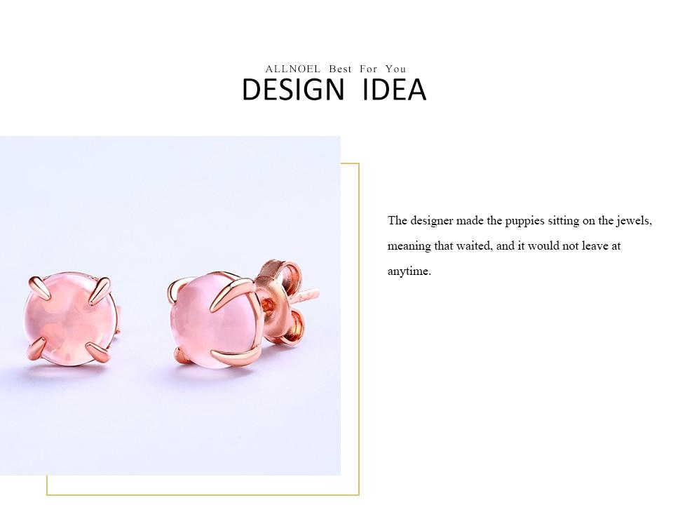 ALLNOEL 2019 New S925 Rose Quartz Pendant Earrings Natural Pink Gemstone Lovely Dog Charm Link Chain Choker Earrings  Jewelries (1)