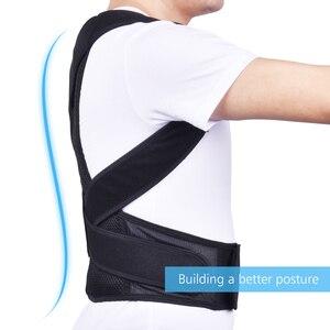 Image 5 - חזור יציבת מתקן כתף המותני סד עמוד השדרה מתכוונן למבוגרים מחוך תיקון היציבה גוף בריאות