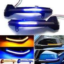 Dynamique clignotant clignotant LED pour BMW F10 F11 F12 F13 5 6 7 série GT F01 F02 F06 F07 clignotant lumières 2014 2015 2016 2017