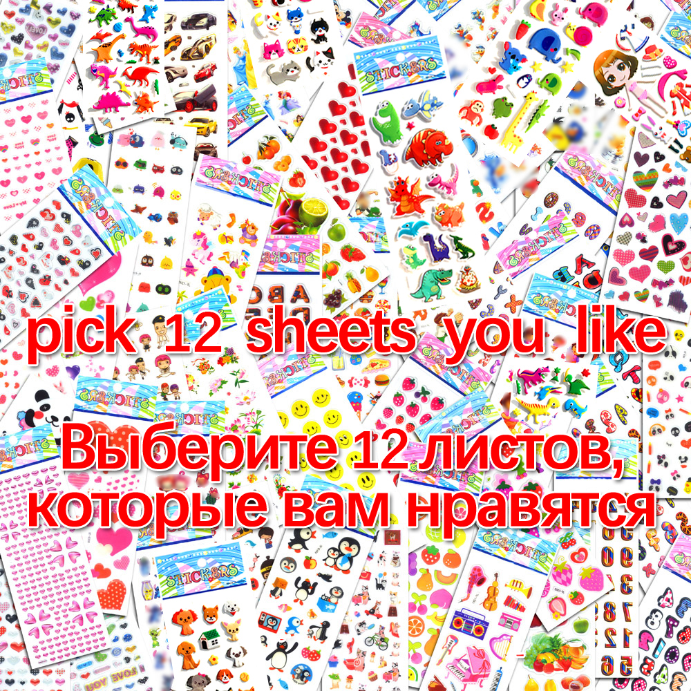12 Sheets Lots Wholesale Scrapbooking Bubble Puffy Stickers Gifts Reward Kid Children Toys Factory Sales Many Styles Options M12