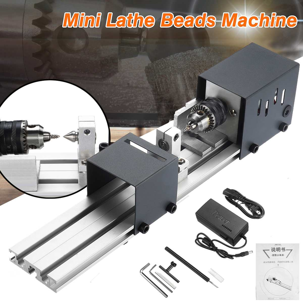 80W DC 24V Mini Lathe Beads Machine Woodworking DIY Lathe Standard Set Polishing Cutting Drill Rotary Tool