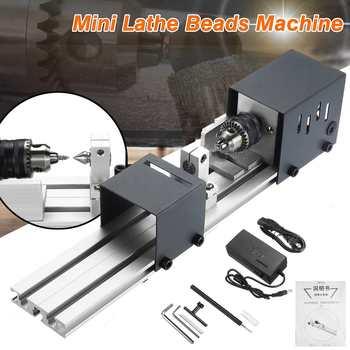 80W DC 24V Mini Lathe Beads Machine Woodworking DIY Lathe Standard Set Polishing Cutting Drill Rotary Tool