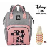 Новинка 2020 сумка для подгузников детский Дисней USB Отопление и крючки рюкзак для подгузников USB Отопление и крючки