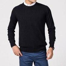 Мужской свитер для пеших прогулок, мужская рубашка,, шерстяная ткань, высокое качество, круглый вырез, свитера для мужчин, рубашки SYY09