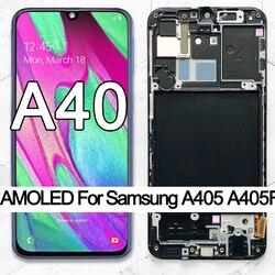 100% Super AMOLED дисплей для samsung A40 lcd 2019 A405, кодирующий преобразователь сенсорного экрана в сборе с рамкой, запасные части