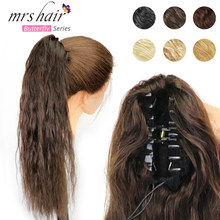 MRSHAIR Drawstring Ponytail Clip in Hairpiece Wavy Ponytail Hair Clip In Human Hair Extensions Curly Nonremy 7 Color 100g 24inch(China)