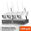 Беспроводной CCTV Системы 4CH 8CH 1080P 2 ТБ 2MP NVR, Wi-Fi, IR-CUT наружного видеонаблюдения Камера IP безопасность Системы комплект видеонаблюдения XMeye