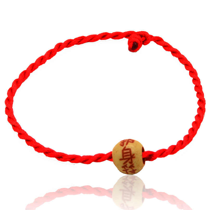 Little gift gift wholesale small gift red rope knitting imitation imitation peach wood little red rope bracelet