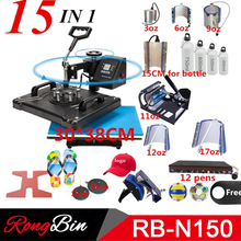15 In 1 Double Display Sublimation Pen Heat Press Machine T Shirt Heat Transfer Printer For