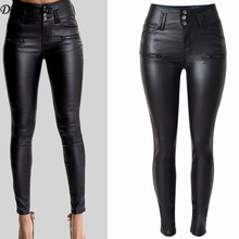Dower Me Tight High-waist PU Leather Trousers Fake Zippers Womens Pencil Plants 2019 New High Stretch Woman Pants KZ016