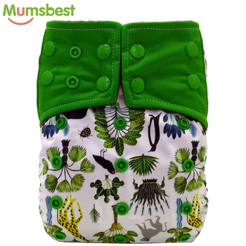 100% Charcoal Bamboo Inner Baby Washable Cloth Nappy  Reusable Pocket Diaper Suit 0-2 Years 3-15kg