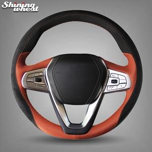 Рука Шить чёрный; коричневый Чехол рулевого колеса автомобиля для BMW G30 530i 540i 520d 530e 2016-2018 G32 GT 630i 630d 2017-2018