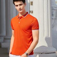 2021 Summer a men and women polo shirt fashion brand short sleeved men's casual pervious shirt business lapel polo shirt