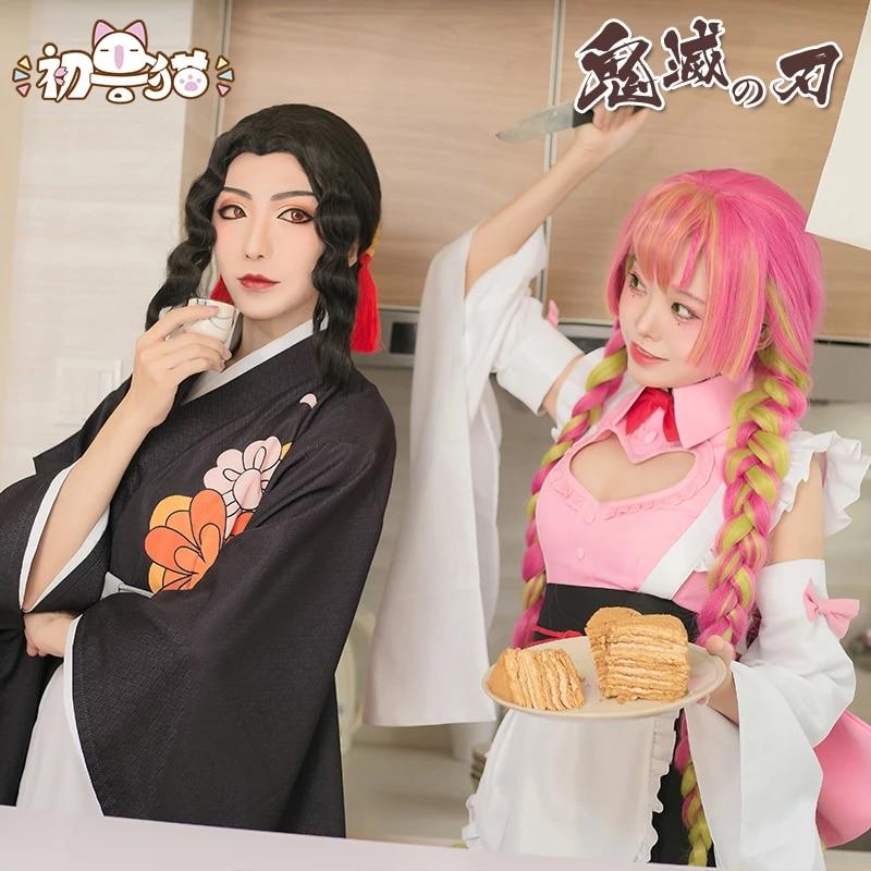 Demon Slayer Cos Shinobu Nezuko Mitsuri Kanawo Muzan Maid Dress Cosplay Costume