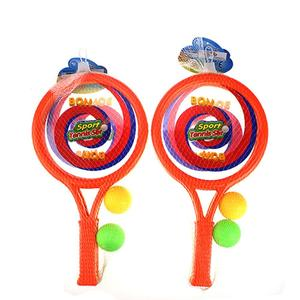 Kids Children Tennis Racket Se