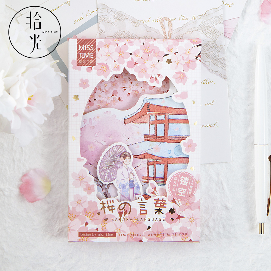 Cherry Blossom Hollow Postcard Sakura Language Greeting Cards Message Card New Year Gift 30Pcs/Lot