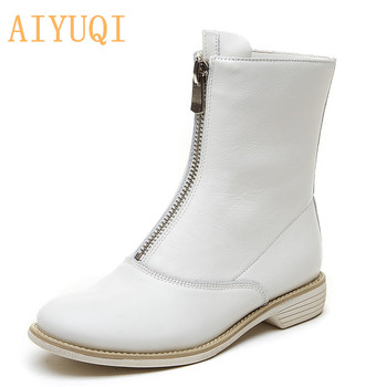 AIYUQI Women's Autumn Boots Genuine Leather 2020 New Trend Front Zipper Ladies Shoes Boots Low Heel Ankle Boots Women aiyuqi women martin boots suede women low heeled 2019 new genuine leather shining boots pointed british wind female ankle boots