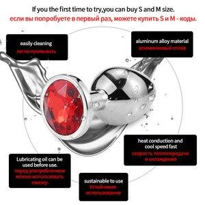 Runyu السلس ألعاب جنسية لمنطقة الشرج بعقب المكونات المعدنية الاستمناء ل رجل الشرج الهزاز الشرج المكونات السلع الخاصة للرجال ألعاب جنسية الجنس ...