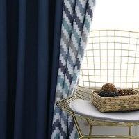 거실 식당 침실을위한 간단한 현대 고정밀 인쇄 음영 커튼.