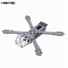 HSKRC KT 230mm 5 Inch / 260mm 6 Inch / 290mm 7 Inch 3K Carbon Fiber Frame Kit for RC Drone