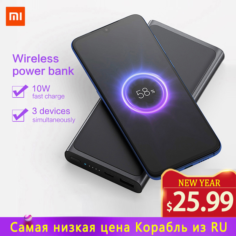Xiaomi Wireless Power Bank 10000 MAh Qi Fast Wireless Charger USB Type C Mi Powerbank PLM11ZM Portable Charging Power Bank