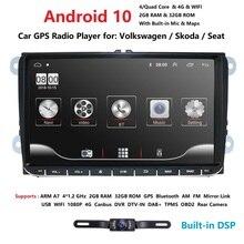 2din Android10 Quad Core 2GB 32GB רכב NODVD עבור פולקסווגן פאסאט CC פולו גולף 5 6 טוראן EOS t5 שרן Jetta Tiguan GPS רדיו 1080P DVR
