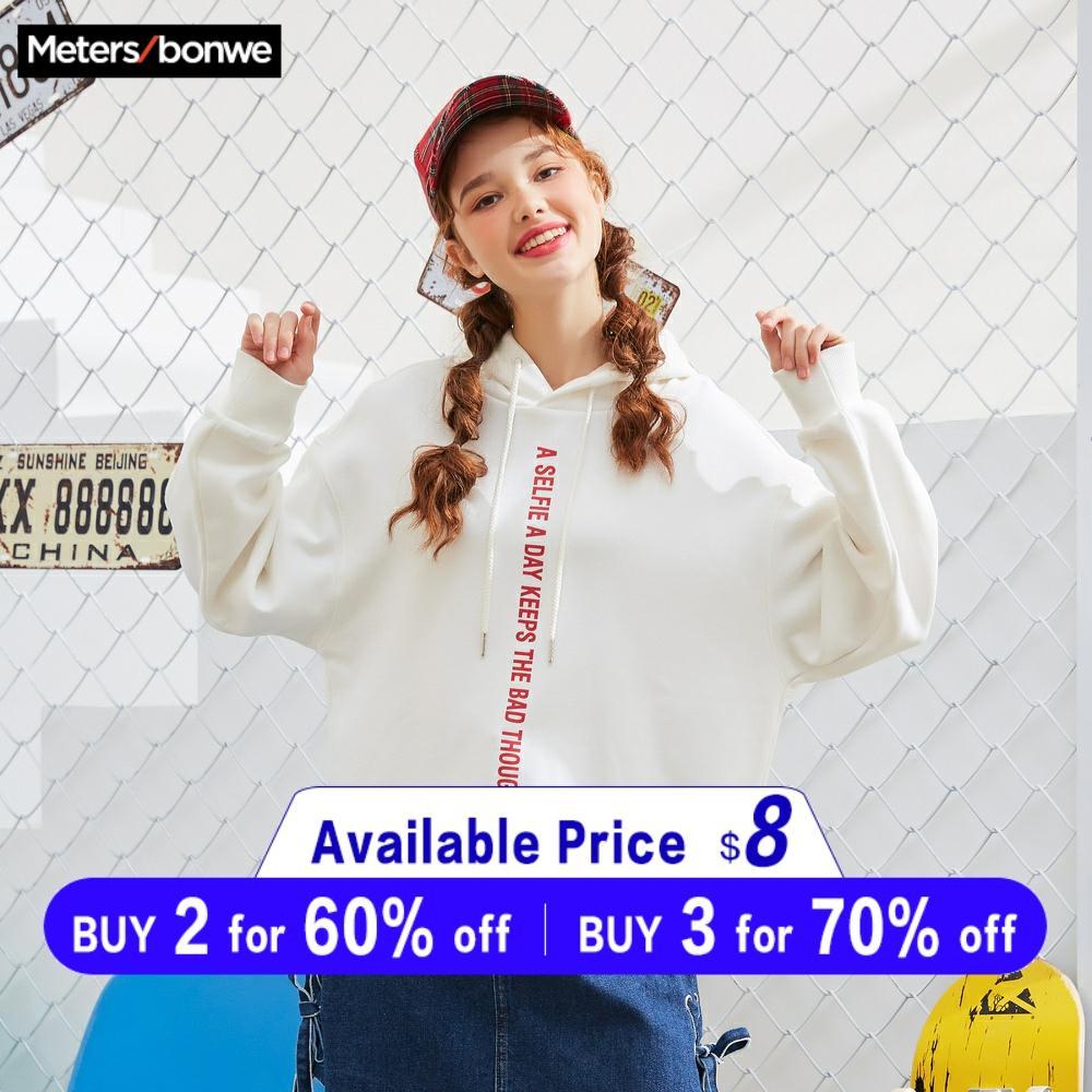 Metersbonwe Hoodies For Women Female Letter Printed Female Casual Sweatshirt 2019 New Women's Sweet Hoodies Rose Hoodies